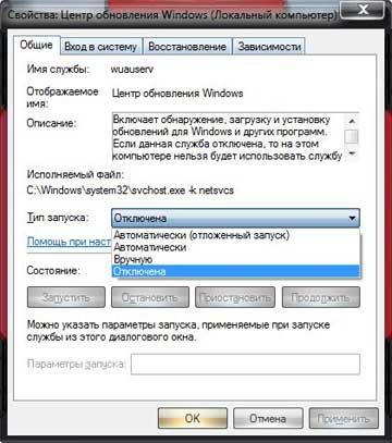 Windows o`zini yangilashni to`xtatish