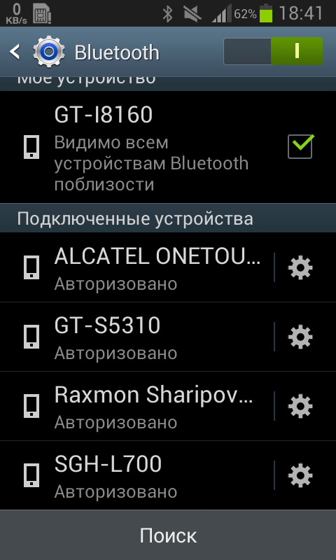 Bluetooth orqali internetni boshqa telefonga ulash