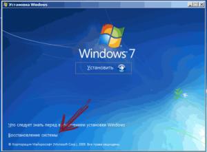 Windows parolini tiklashning oddiy usuli