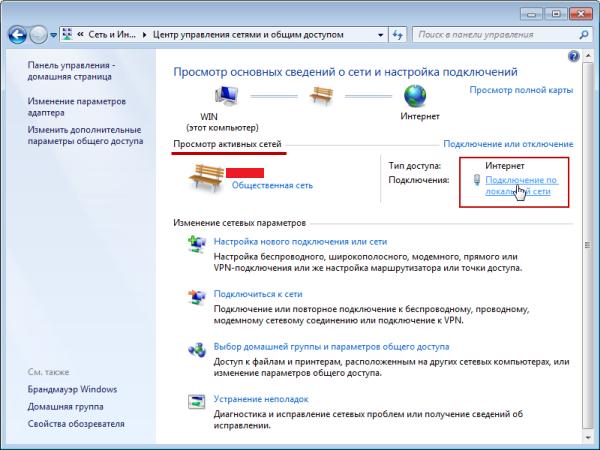 Kompyuterning IP manzilini bilish (windows XP, 7, 8, 10)