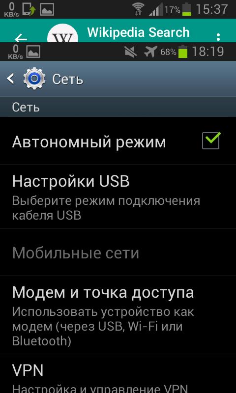 USB orqali internetni kompyuterga ulash