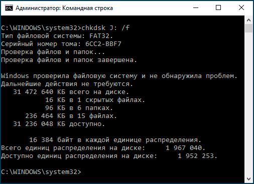 SSD'da fayl tizimini FAT32dan NTFSga o'zgartirish