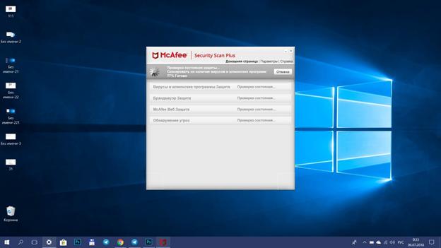 Windows 10'ni tezlashtirish uchun 10 maslahat
