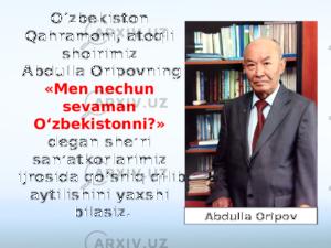 Abdulla Oripov sherlar to'plami