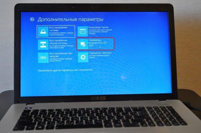 Что делать, если ноутбук не включается - параметры настройки ноутбука