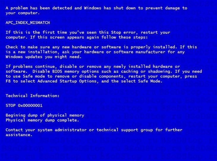 Что делать, если ноутбук не включается - синий экран смерти