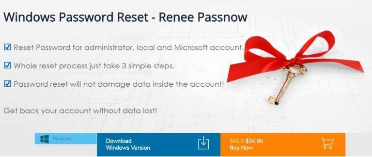 Как сбросить пароль администратора