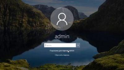 Сброс пароля Windows 10 - 2