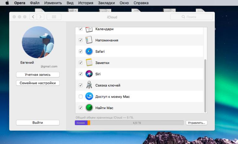 Как переустановить операционную систему macOS - фото 3